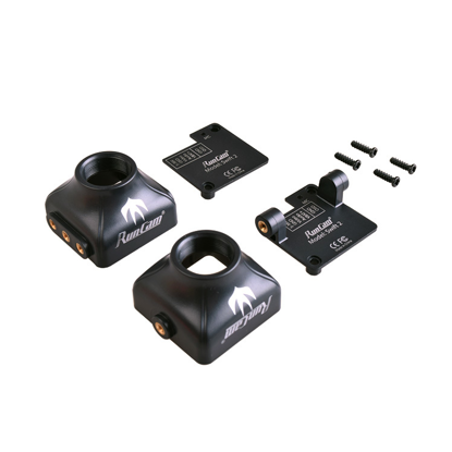 Picture of RunCam Swift 2 Replacement Case Set