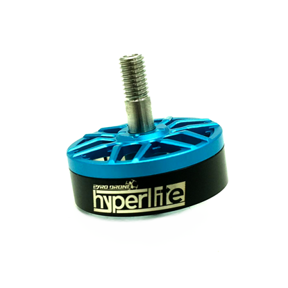 Picture of Replacement Bell For Hyperlite 2207 Motor
